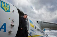 President of Ukraine on visit to Finland