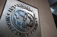 IMF hopes to conclude talks on next tranche for Ukraine next week