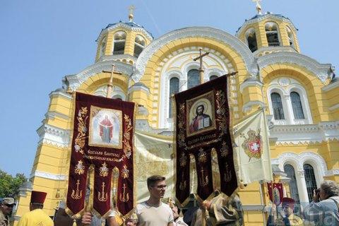 Ukrainian Patriarchate calls on Moscow patriarchate to back autocephalous bid