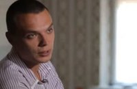 SBU says double agent safely leaves occupied territory