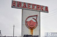 Damaged power line in Avdiyivka repaired