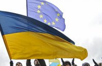 EU ambassadors approve visa liberalisation for Ukraine