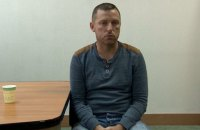 "Two sentenced to 14 years in ""Ukrainian saboteurs"" case in Crimea"
