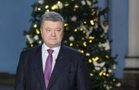 "Ukrainian president: ""It's not going to be easy, but worst is behind"""