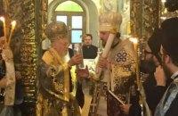 Ukrainian Church primate receives Tomos