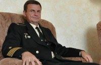 """Third alleged """"Crimean saboteur"""" said identified"""