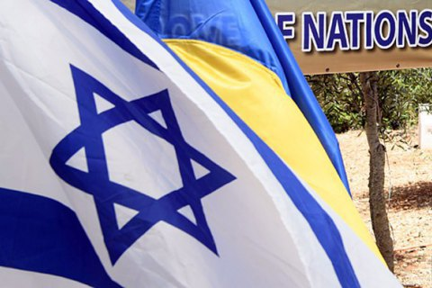 Ukraine, Israel technically initial free trade agreement
