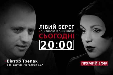 Sonya Koshkina talks with defiant SBU officer