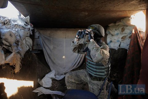 Three Ukrainians servicemen wounded in Donbas