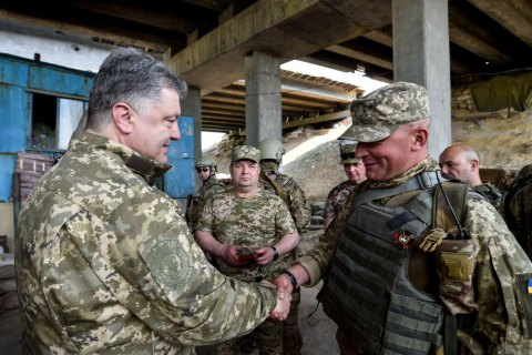 Ukraine demobilizes 17,000 servicemen