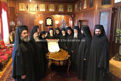 Tomos granting Ukrainian Church independence finalised
