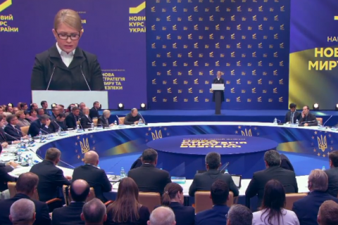 Tymoshenko suggests new format of Donbas talks