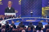 Tymoshenko suggests new format of Donbas talks