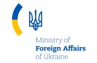 Ukraine condemns rocket launch by North Korea