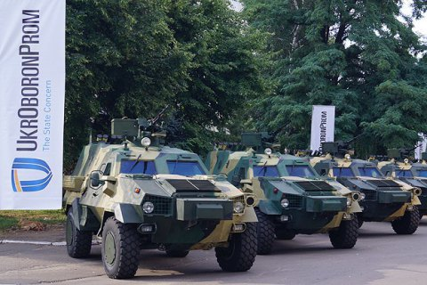 Ukroboronprom ranks 77 in the world ranking of arms firms