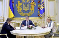 Yanukovych's money divided between state budget, Finance Ministry