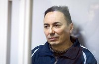 Ukrainian colonel charged with treason