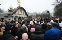 Kyiv residents protest against chapel of Moscow-run church
