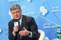 President set to snub Ukrainian Lunch in Davos