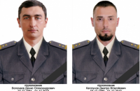SBU names two officers killed in Donbas