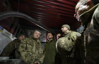Poroshenko wants law enforcers to disclose files on arms smuggling