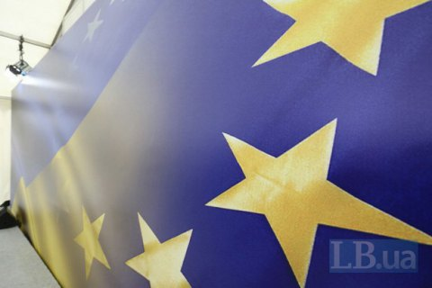 EU bulletin publishes decision on visa-free travel with Ukraine