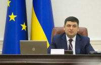 Ukrainian premier has back surgery