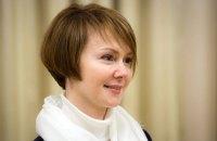 Ukraine's deputy foreign minister resigns