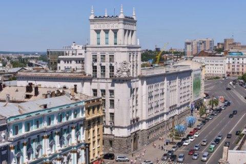 Kharkiv authorities on terror alert for protest days