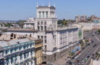 Kharkiv authorities on terror alert for protest days