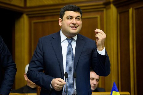 Groysman commented on detention of his translator
