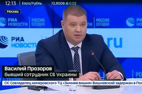 """Russian TV brandishes """"SBU defector"""""""