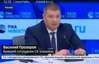 "Russian TV brandishes ""SBU defector"""