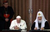 "Kiev-run Ukrainian Orthodox Church ""disappointed"" by Vatican-Moscow declaration"