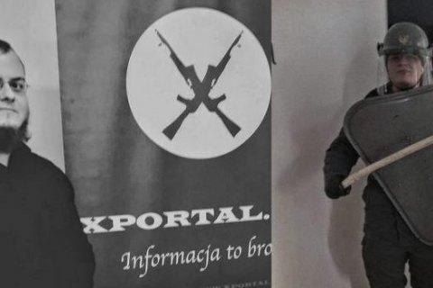 Two Polish radicals suspected of setting Hungarians' Uzhhorod office on fire