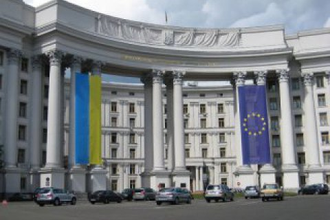 "Ukrainian Foreign Ministry condemns ""Kremlin-manufactured provocation"""
