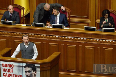 Groysman did nothing wrong, and that's a step forward, says MP