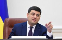 PM: pensions to inch up 200 to 1000 hryvnya from 1 October