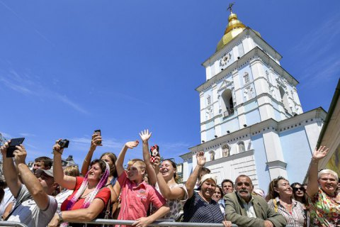 BBC: United church to be called Orthodox Church in Ukraine