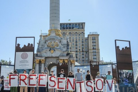 Rallies in support of Sentsov held in Ukraine, UK, USA