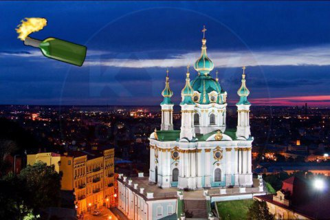 Molotov cocktails thrown at St Andrew's Church in Kyiv