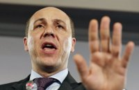 "Parubiy: ""No reason to defer presidential election"""