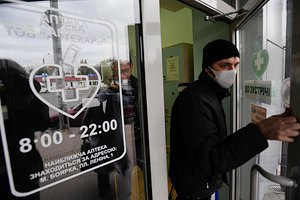 Over 40 Ukrainians die of flu since 1 October