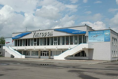 EU gives Uzhhorod airport green light