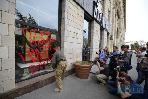 Kyiv shop which ruined Maydan graffiti faces backlash