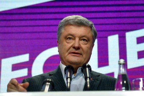 Poroshenko invites Zelenskyy to debate on 14 April