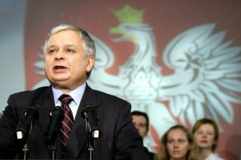 Kaczynski: Ukraine not to join Europe with Bandera