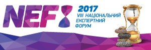 https://en.lb.ua/news/2017/11/16/4938_agenda_viii_national_expert_forum.html