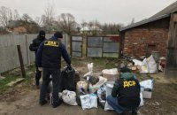 Ukrainian law enforcers bust large-scale drugs syndicate