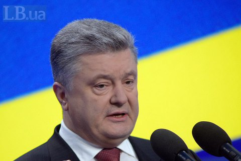 "Poroshenko: coalition strike in Syria ""compelled yet justifiable"""